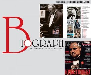 spisanie_biograph