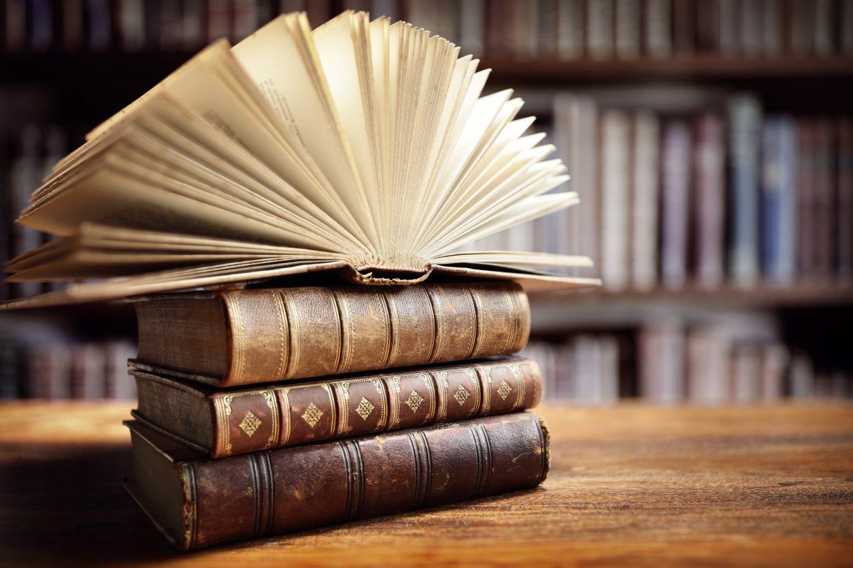 Книгите, които са задължителни